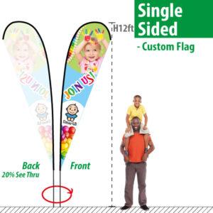 Feather Flag - 12'