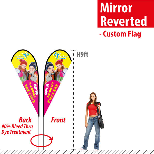 9' Feather Flag Mirror Reverted Back